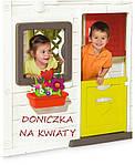 Игровой домик для детей с кухней Smoby 810200, фото 6