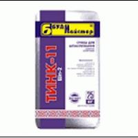 ТИНК-11 шпаклевка цементная стартовая