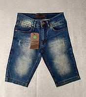 Джинсовые шорты Юниор для мальчиков 146,152,158,164,170,176,180 роста  , фото 1