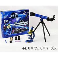 Телескоп и микроскоп с подсветкой C2109 (1005584R)