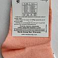 Носки женские персиковые с принтом размер 36-40, фото 5