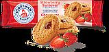 Бо формувальник м'якого печива з начинкою Rheon 500 шт/год, фото 5