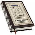 """Книга в кожаном переплете украшена накладками из серебра  """"Жития Святых"""", фото 3"""