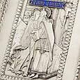 """Книга в кожаном переплете украшена накладками из серебра  """"Жития Святых"""", фото 4"""