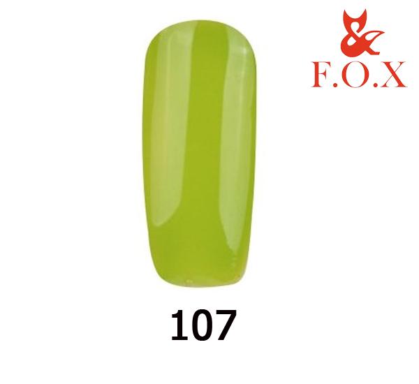 Гель-лак FOX Pigment № 107 (зеленый яблочный), 6 мл