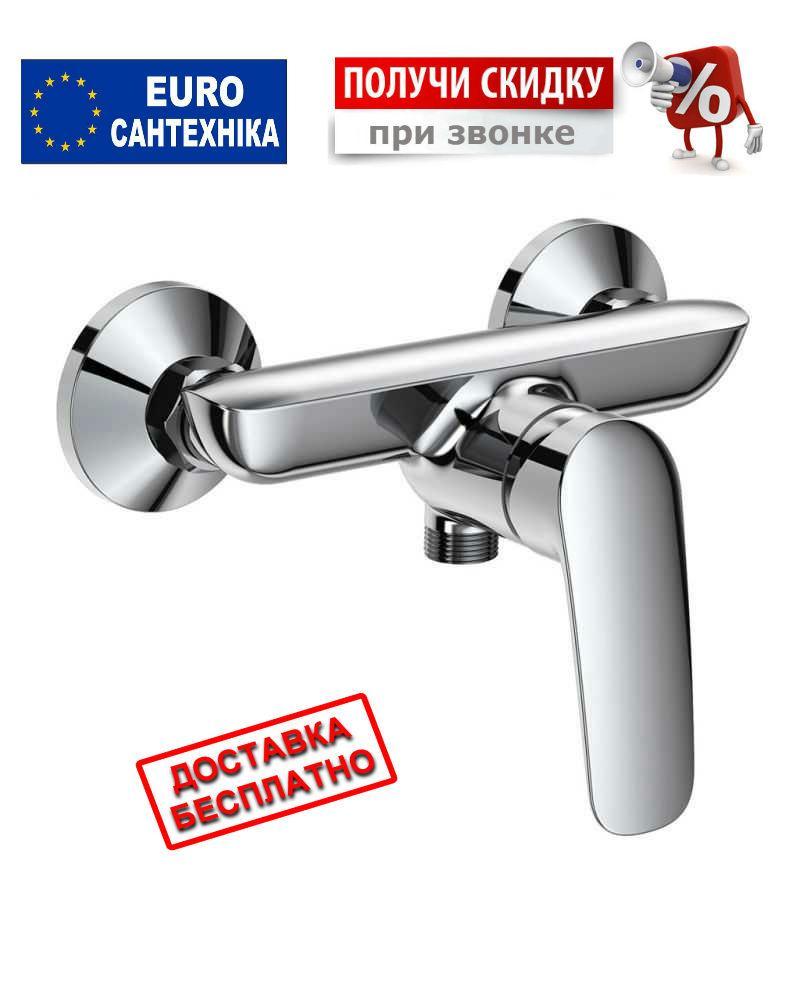 Смеситель для душа Imprese Praha new