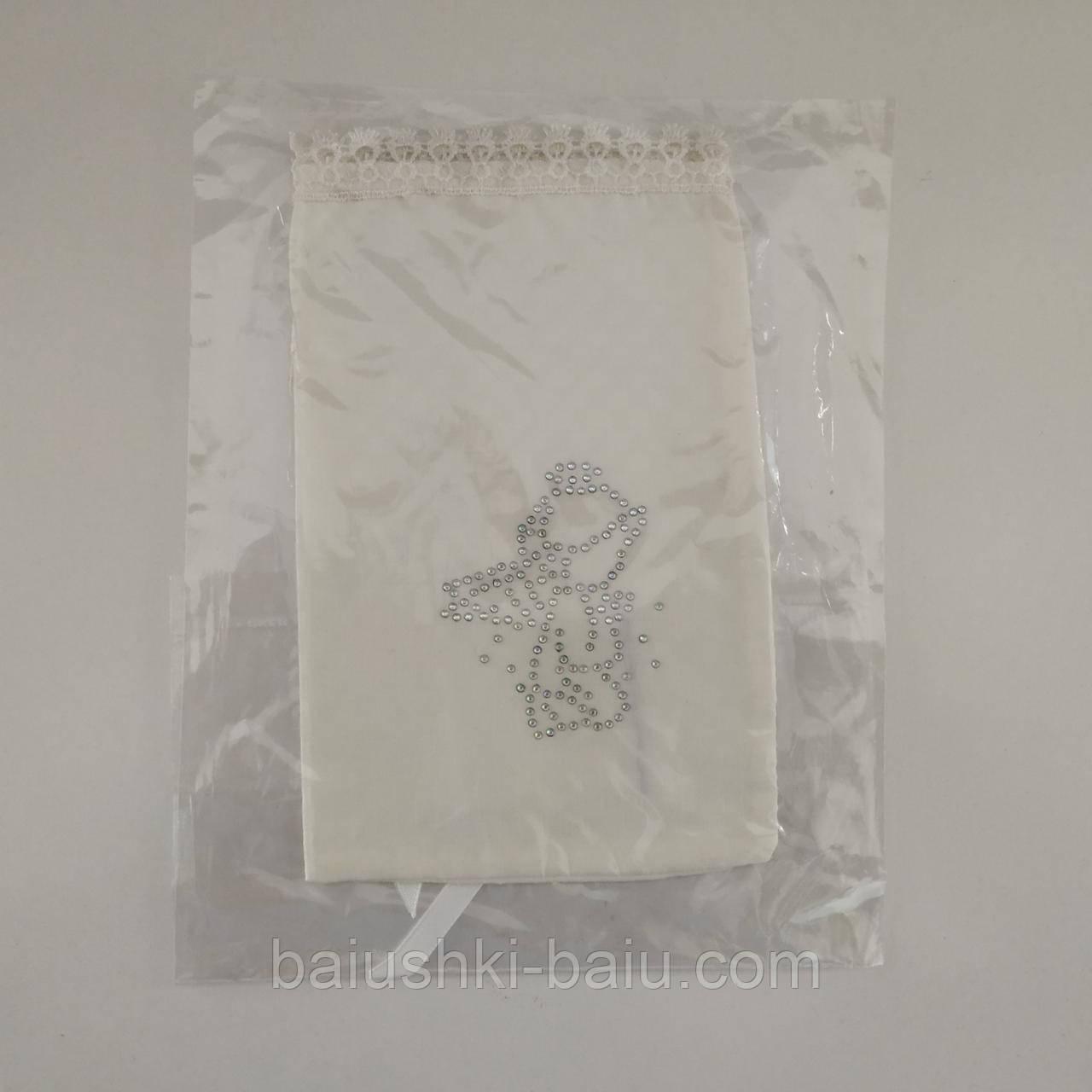 Крестильные аксессуары мешочек для волос, кремовый