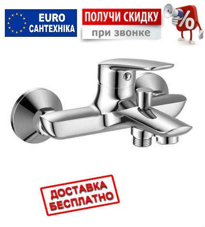 Смеситель для ванны Imprese Praha new