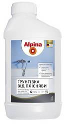 Alpina Грунт против плесени- оружие для защиты кухни и ванной комнаты от поражения плесенью и грибком
