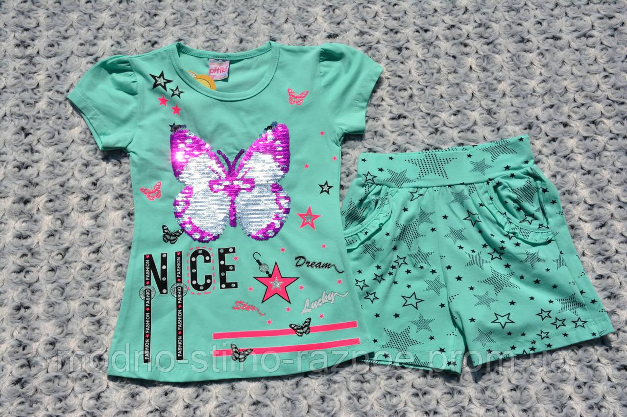 Футболочка и шорты на девочку с паетками 4-8 лет