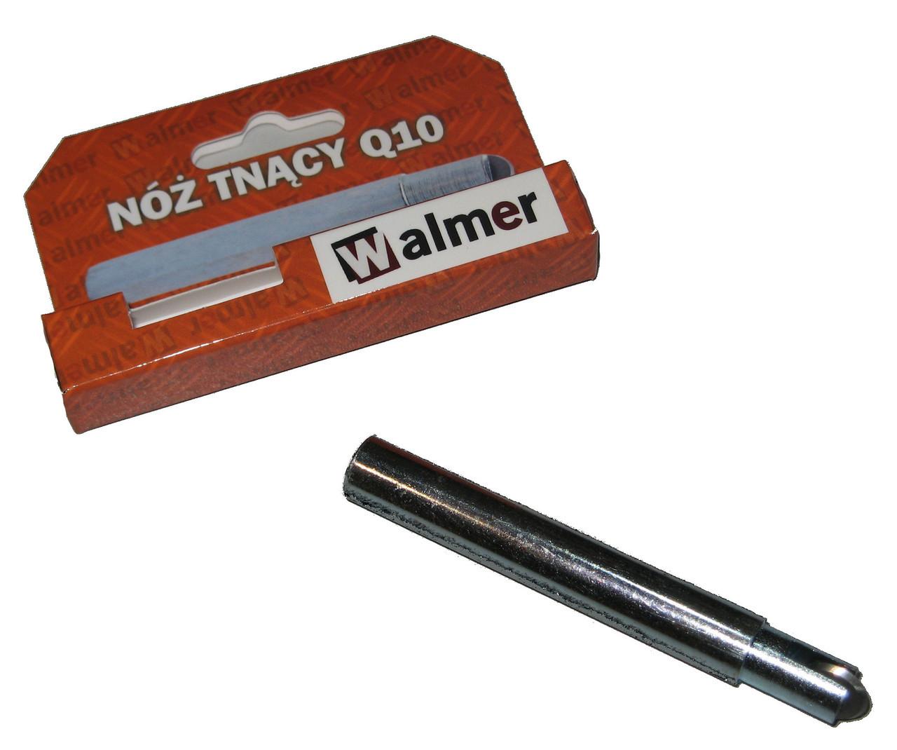 Резцы для Walmer 10мм/12мм/8mm Польша