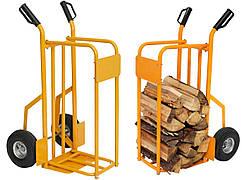 Тележка тачка для перевозки дров дровницы 200 кг