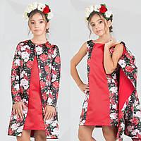 Яркий красный комплект платье + кардиган zironka