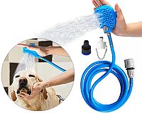Насадка на шланг для мытья животных