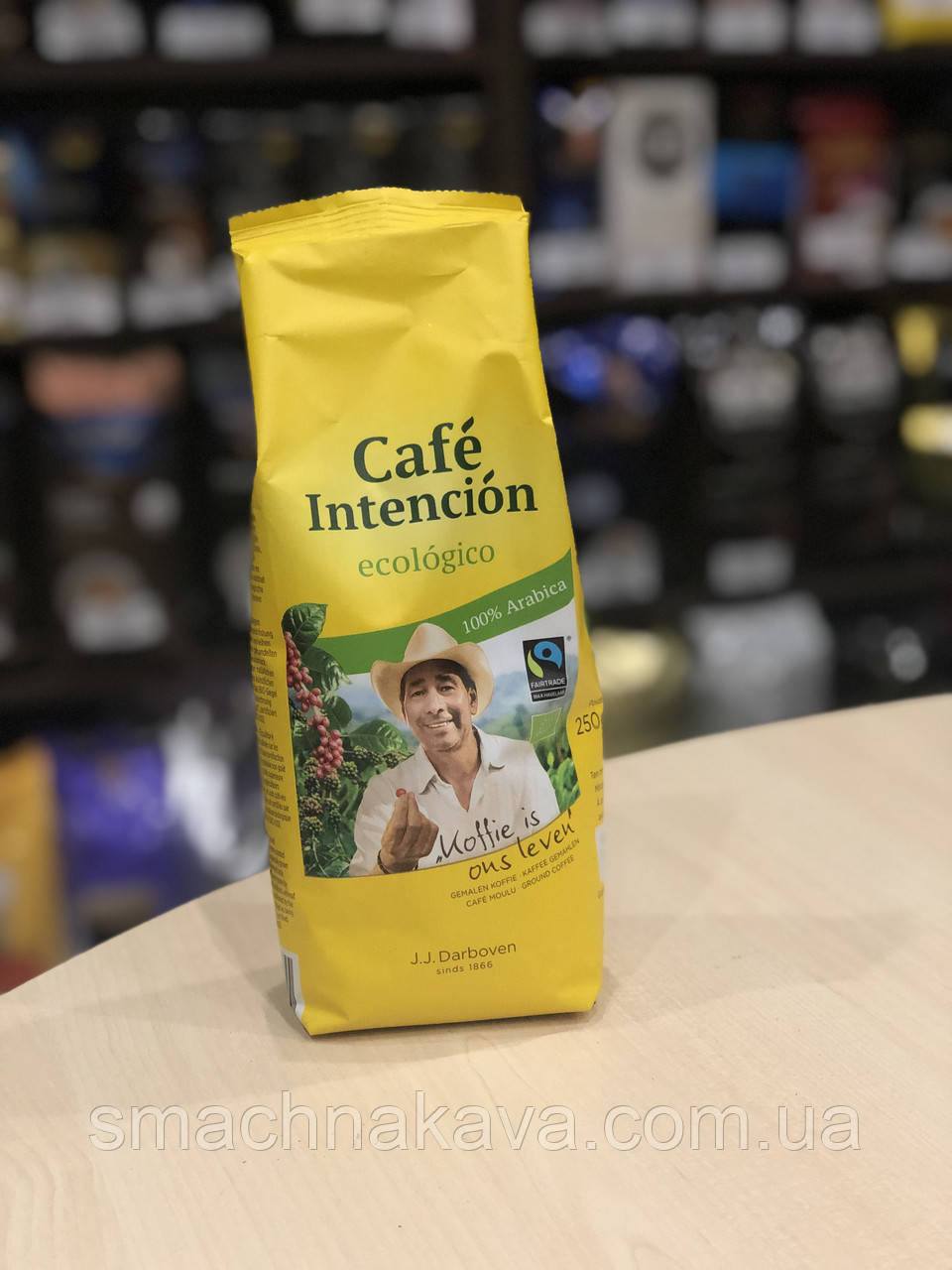 Молотый кофе Cafe Intencion ecologico