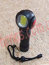 Ліхтар-світильник BL-881-t6