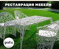 Реставрация Вашей мебели. Пескоструйная обработка уличной мебели для кафе и дома, фото 1