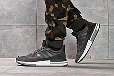 Кроссовки мужские Adidas, темно-серые (16181) размеры в наличии ► [  43 44 45  ]