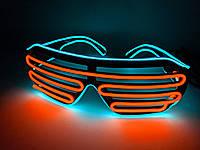 Неоновые очки светящиеся в темноте голубой оранжевый