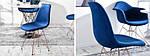 Дизайнерское кресло MPC ROD TAP 1 шт, фото 9