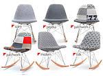 Дизайнерське крісло качалка MPC ROC TAP, фото 2