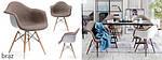 Дизайнерське крісло 1 шт MPA WOOD TAP, фото 7