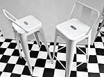 Барне Крісло мет. ALFREDO BARU 1 шт, фото 8