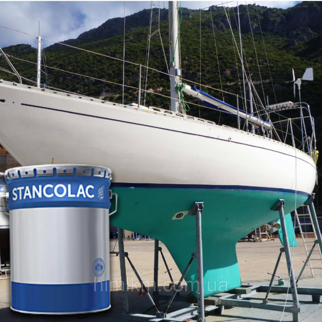 Необрастайка 578 краска для подводной части морских и речных судов