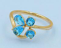 XUPING Кольцо Позолота 18к с голубыми цирконами Размер 16,16.5,18.5,19.5