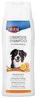 Шампунь с апельсином для собак Trixie Orange Shampoo