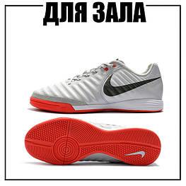 Взуття для футзалу
