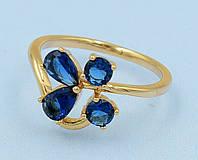XUPING Кольцо Позолота 18к с синими цирконами Размер 16,16.5,17,18,18.5,19.5