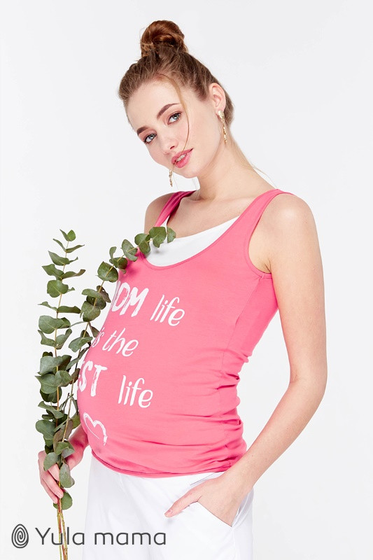 Майка для беременных и кормящих Karina ЮЛА МАМА (розовый, размер XS)