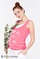 Майка для беременных и кормящих Karina ЮЛА МАМА (розовый, размер XS), фото 1