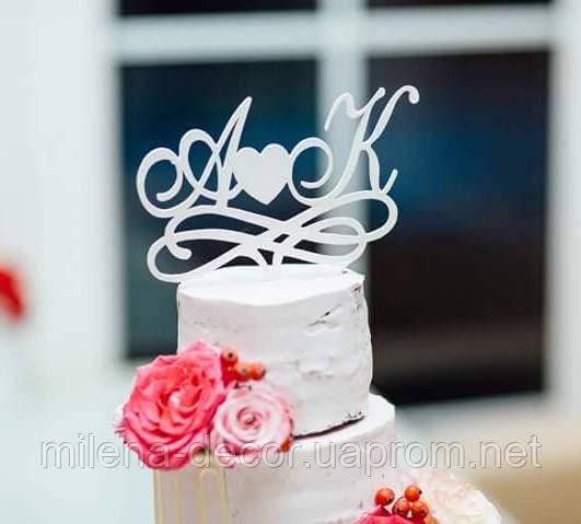 Свадебный топпер с буквами!!! Белый.