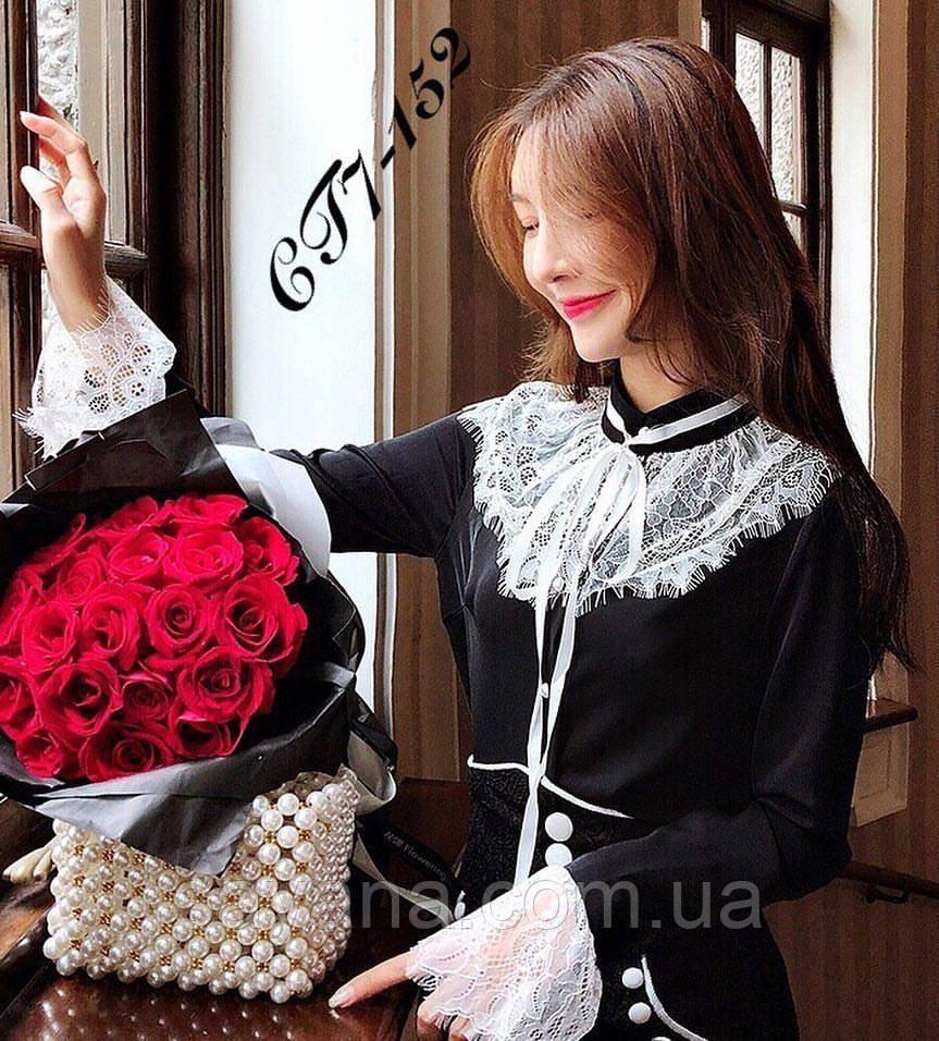 Женская нарядная блуза с отделкой в расцветках. АР-31-0519
