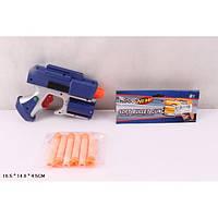 Пистолет бластер с мягкими пулями на присосках RPC (118A-10)