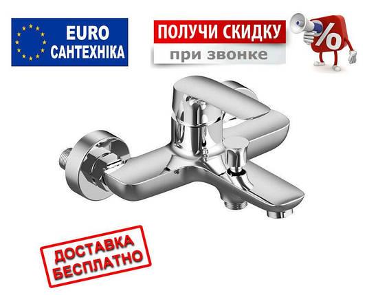 Смеситель для ванны Imprese Loket , фото 2