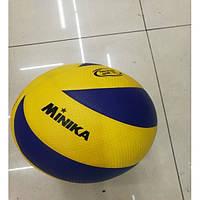 Мяч волейбол YW1816  320 грамм, PVC