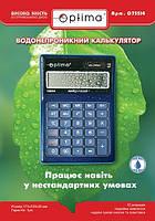 Калькулятор настольный  12 разрядов, водонепроницаемый, 171*120*36 мм Optima O75514