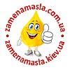 zamenamasla.com.ua