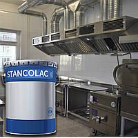 Пищевая краска эпоксидная для контакта с пищевыми продуктами Станколак 1200 Гидроэпокс