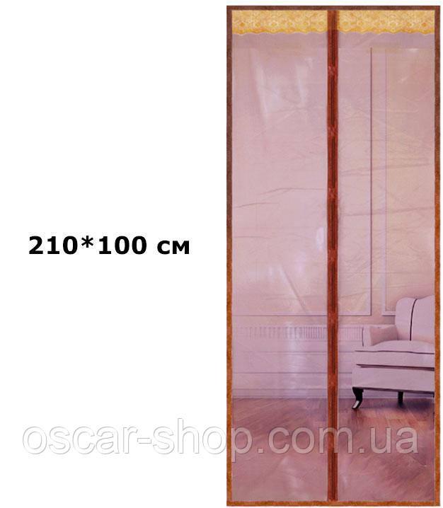 Антимоскитная сетка на двери на магнитах. 100*210 см. Коричневая