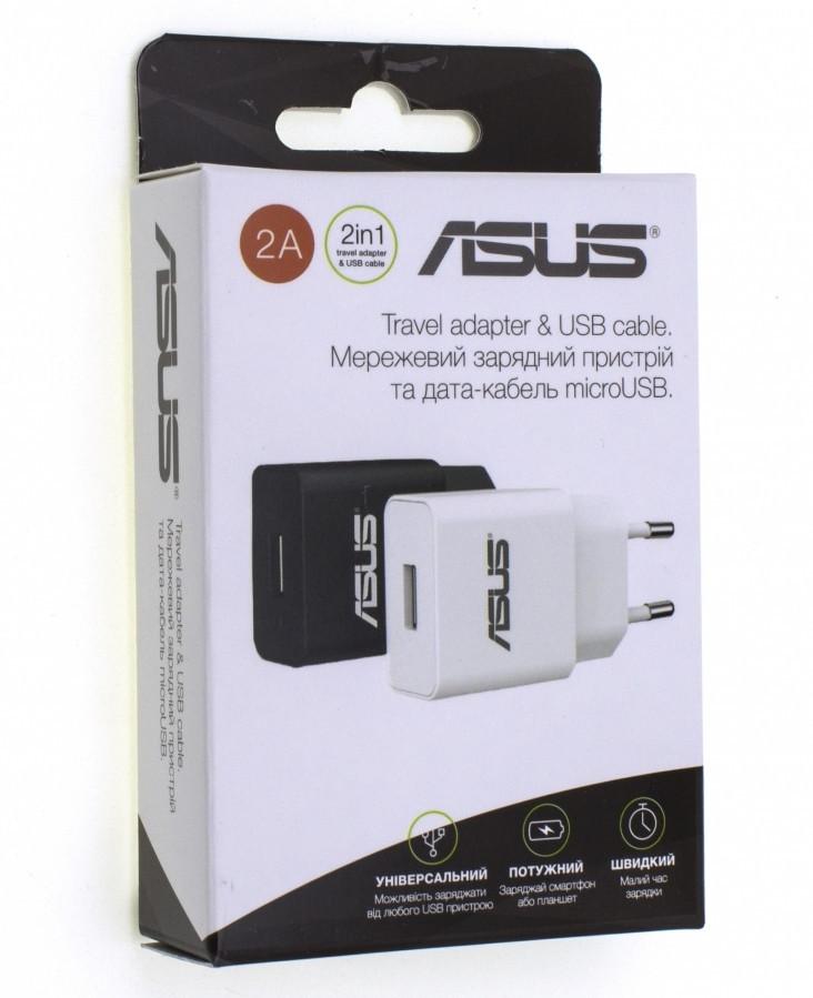 Сетевое зарядное устройство Asus + кабель Micro USB (1 USB, 2A) белый