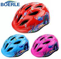 Шлем Детский 3-12 лет для самоката, велосипеда, роликов спорта 46-55см