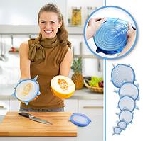 Набор силиконовых крышек для посуды универсальные 6 штук Stretch silicone lids голубой