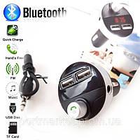 Модулятор трансмиттер X12 Car MP3 Player, фото 1