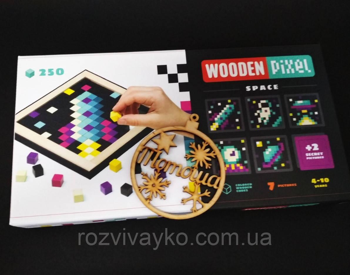 Деревянная пиксельная мозаика Космос Кубика / Піксельна мозаїка Wooden Pixel 1 SPACE Cubika 14873