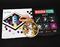 Деревянная пиксельная мозаика Космос Кубика / Піксельна мозаїка Wooden Pixel 1 SPACE Cubika 14873, фото 1