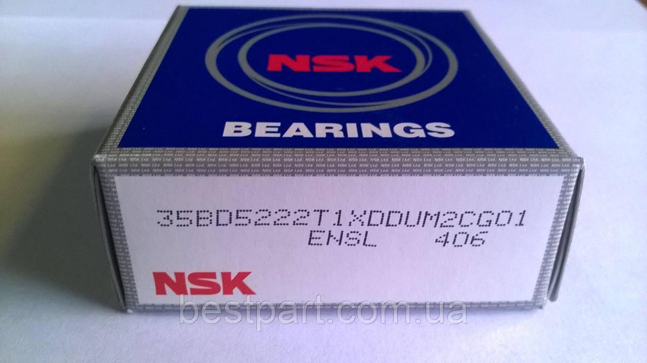 Підшипник компресcора 35_52_22 NSK